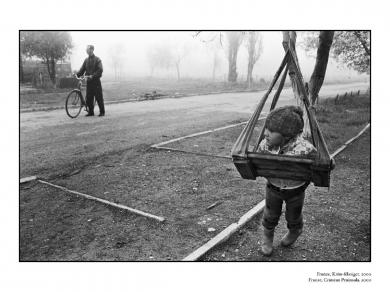 Fekete András: Frunze, Krím-félsziget, 2000.