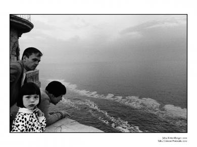 Fekete András: Jalta, Krím-félsziget, 2001.
