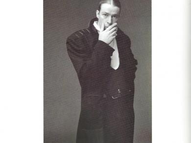 Gyurján Eszter: Zsolt, 1997.