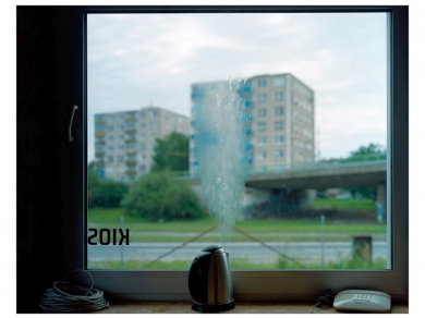 Surányi Miklós: Cím nélkül, (részlet a Ghost Science című sorozatból), 2009.